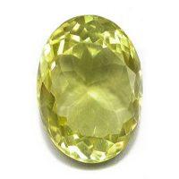 Lemon_Quartz Stone