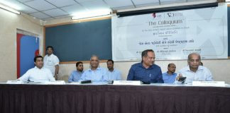 Gujarat-GJEPC-Seminar