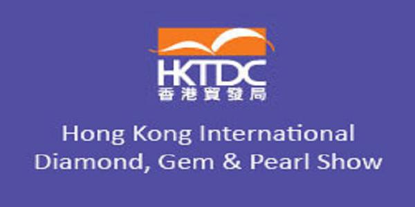 hong kong international diamond gem & pearl show 2017