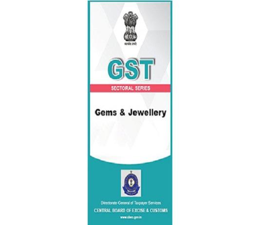 GST Gems & Jewellery