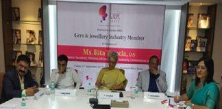 Gujarat GJEPC