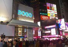 The popular shopping district of Causeway Bay in Hong Kong