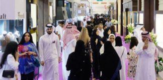 Jewellery Arabia 2017