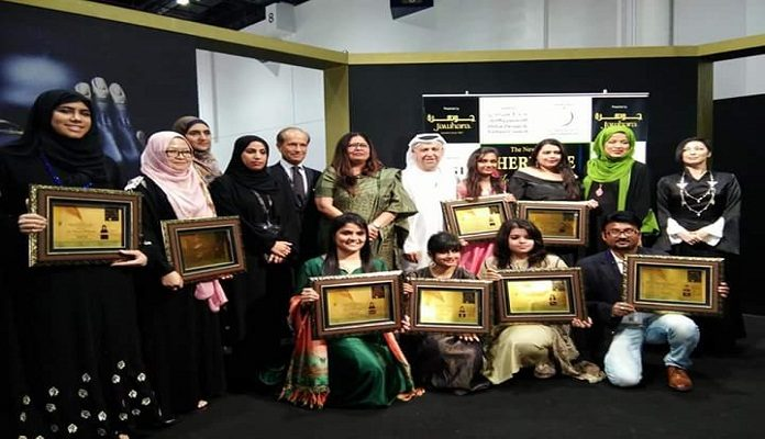 Nikita and Shalini won coveted New Jeweller Heritage Jewellery Design Competition