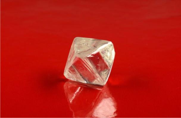 Alrosa Large diamond