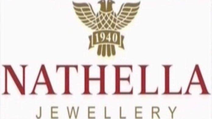 Nathella Sampath Jewellery