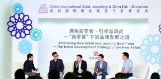 Shenzhen Jewellery Fair