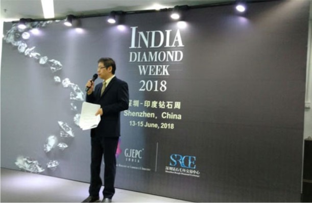 India Diamond Week 2018