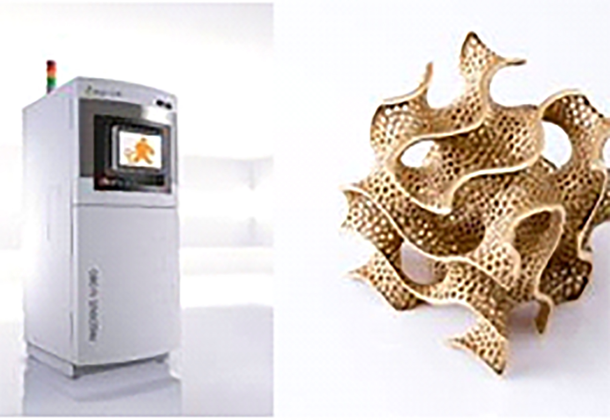 IJL places 3D printing innovations centre stage