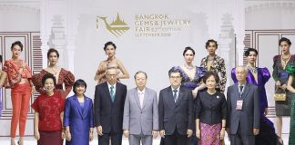 62nd Bangkok Gems & Jewelry Fair