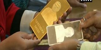 Surat jewellery shop sells gold, silver bars