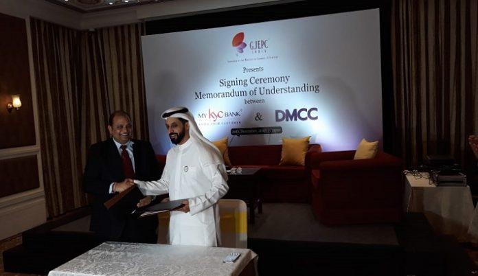 Dubai Diamond Exchange to join MyKYCBank platform of GJEPC 2018