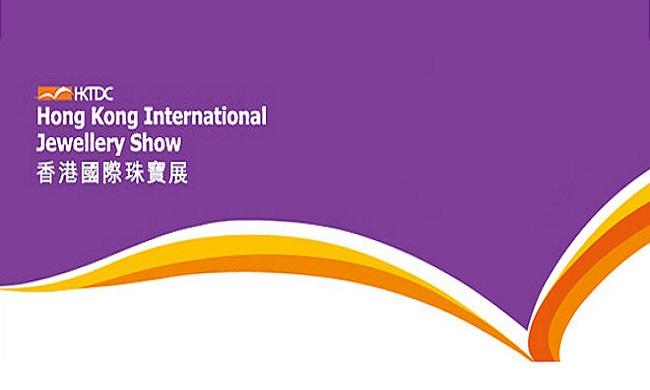 HKTDC Hong Kong International Jewellery Show 2019