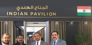 GJEPC's First-Ever India Pavilion at Doha Jewellery Exhibition Marks 'Qatar-India Year of Culture'