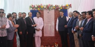 India Jewellery Park inaugurated in Mumbai