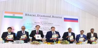 Registration Opens for 2019 Bharat Diamond Bourse
