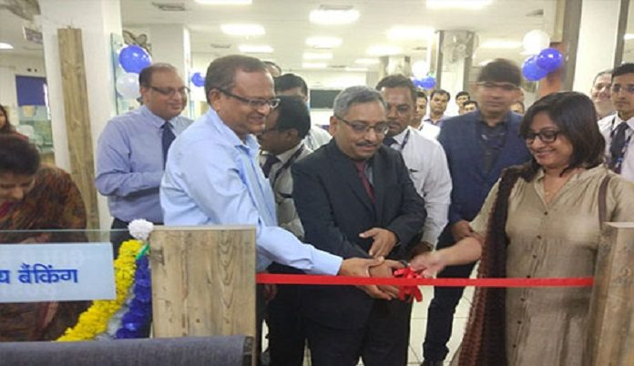 SBI Sets up Gold Metal Business in Surat with Support From GJEPC's Regional Office