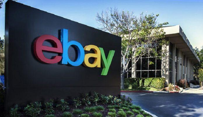 eBay to open UK concept pop-up in Midlands