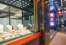 CTF shines on strong gold jewellery demand