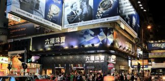 HK jewellery sales weaken in April
