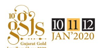 Gujarat Gold Jewellery Show