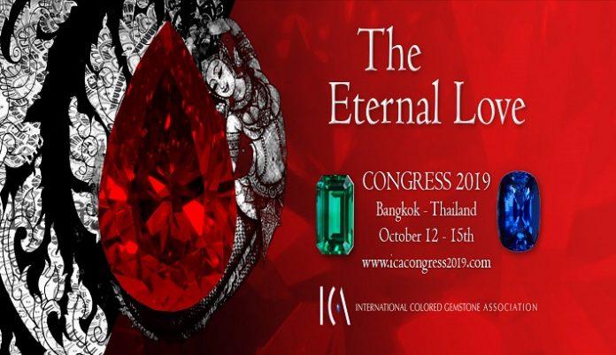 International Colored Gemstone Association