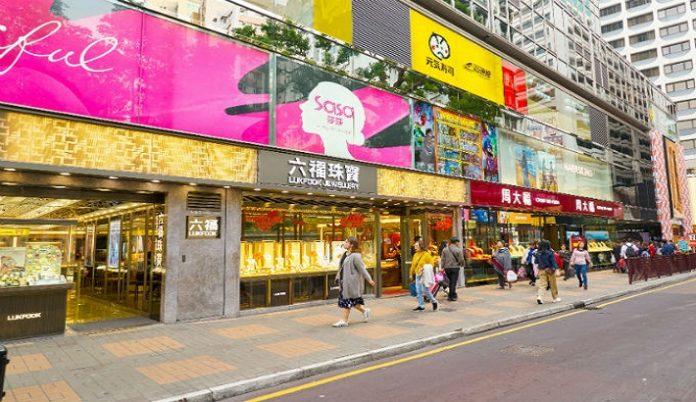 HK jewellery sales
