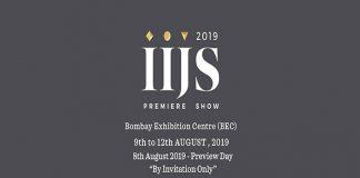 IIJS Premiere 2019