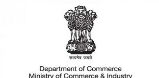 Ministry of commerce and industry government of india