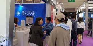 21 Israel Companies to Exhibit in Israel Diamond Pavilion at HKJMA Show