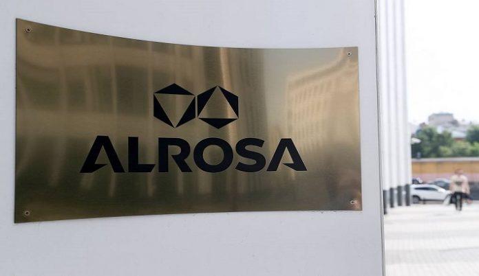 Moscow office of ALROSA diamond company