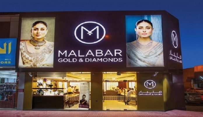 Malabar Gold & Diamonds opens new store in Qatar