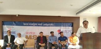 GJEPC and Satara Sarafa Association's Seminar for Artisans Receives Significant Response