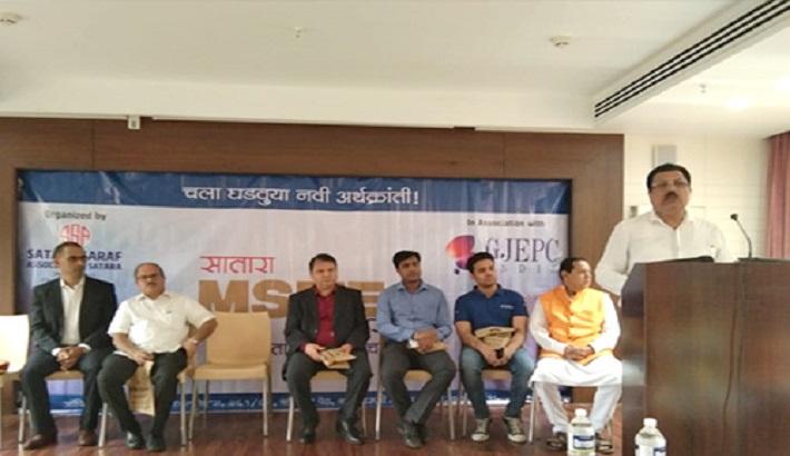 GJEPC and Satara Sarafa Association's Seminar for Artisans Receives Significant Response