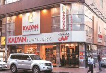 Kalyan Jewellers IPO Aims to Raise $161 Million