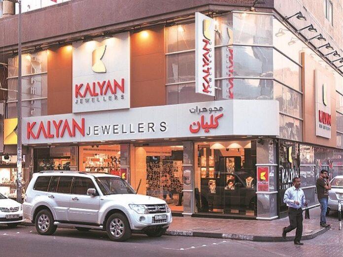 Kalyan Jewellers IPO Aims to Raise $161 Million