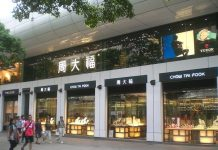 Chow Tai Fook and NDC to Promote Mined Diamonds in China