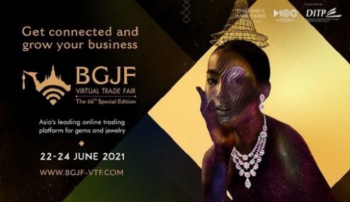 DITP announces 'BGJF Virtual Trade Fair (The 66th Special Edition)'
